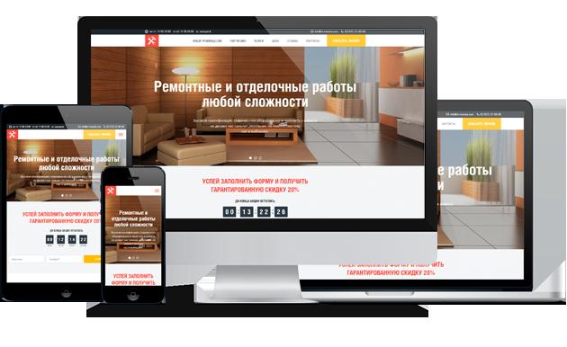 html-шаблон строительного сайта и ремонта