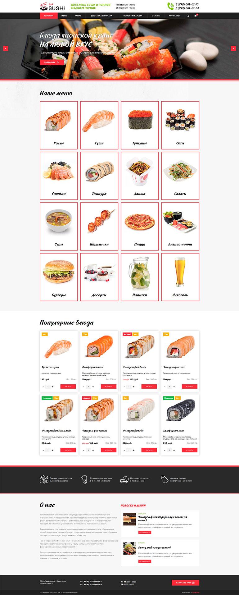 sushi-bar1.jpg