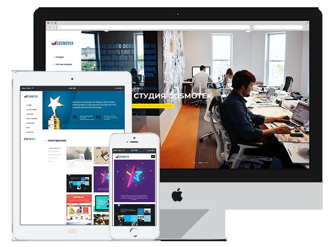 html-шаблон лендинг сайта компании